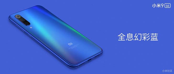 Xiaomi Mi 9 SE получил чип Qualcomm Snapdragon 712