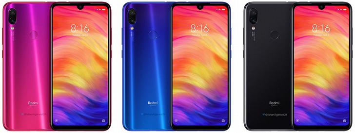 Xiaomi Redmi Note 7 Pro: официальные характеристики и рендеры