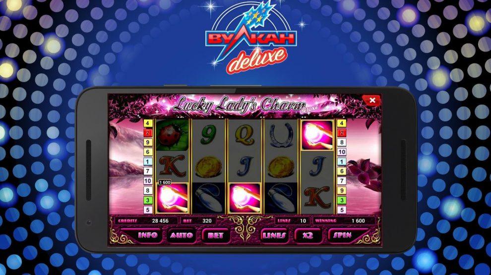Бесплатные игры на сайте казино Вулкан