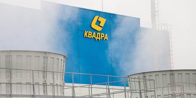 Свершилось!: ПАО «Квадра» официально взяла в концессию активы МКП «Воронежтеплосеть»