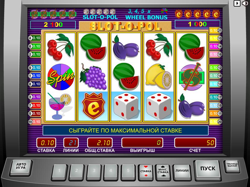 Супер новинки в казино Вулкан