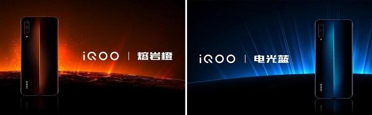 Игровой смартфон Vivo iQOO представлен официально