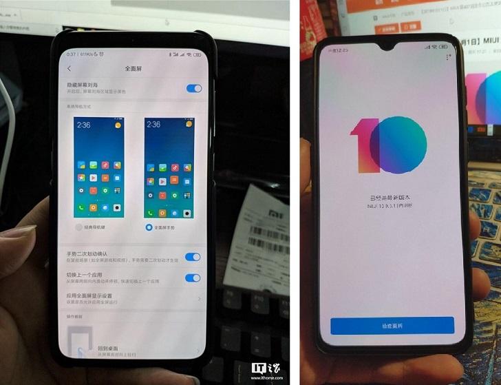 В Xiaomi Mi 9 теперь можно скрывать вырез