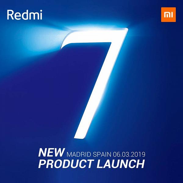 Обнародована дата выхода Xiaomi Redmi 7