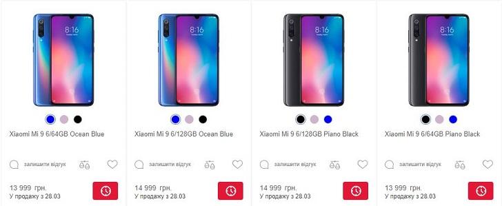 Известна цена Xiaomi Mi 9 в Украине