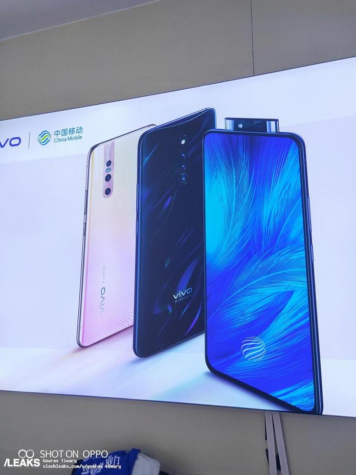 Новые смартфоны Vivo X замечены на постере