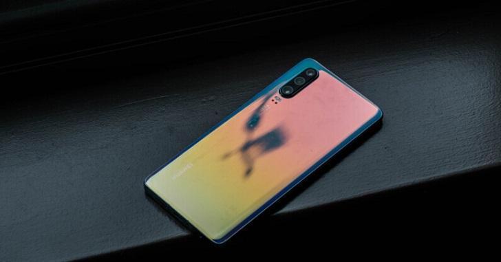Huawei P30 представлен официально