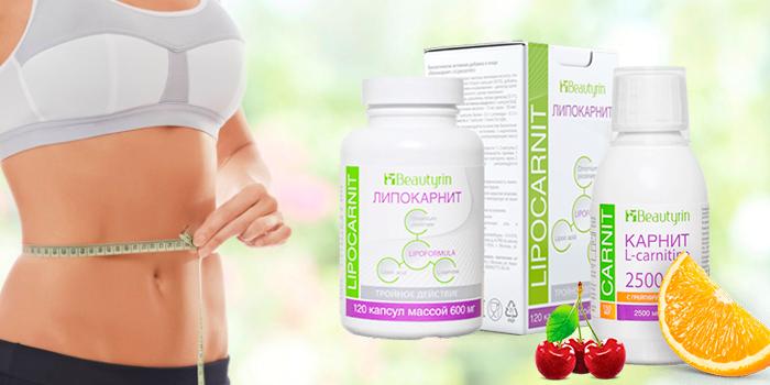 Надежное средство для похудения