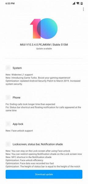 Xiaomi Pocophone F1 получил массу новых фишек с обновлением MIUI 10