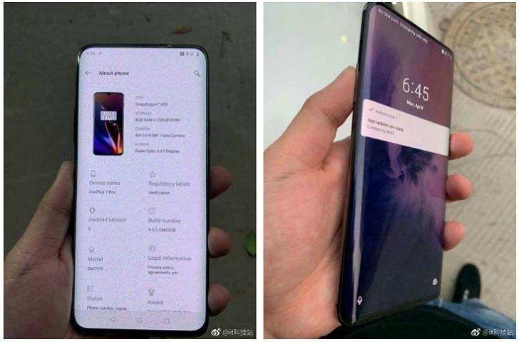Известна дата выхода OnePlus 7, OnePlus 7 Pro и OnePlus 7 Pro 5G