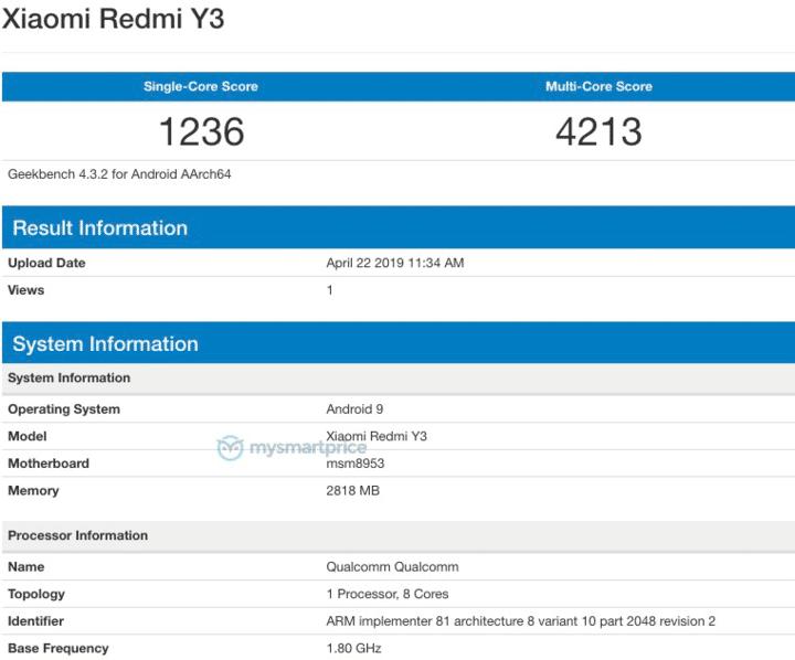 Redmi Y3 может получить старую платформу Qualcomm