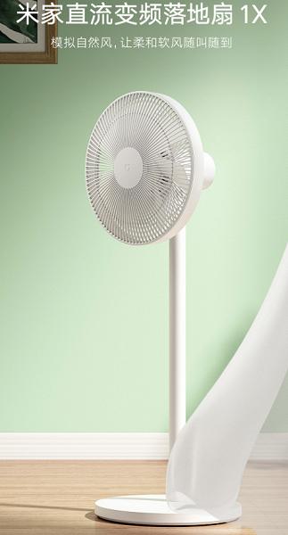 Напольный вентилятор Xiaomi Mijia 1X DC Inverter Fan стоит