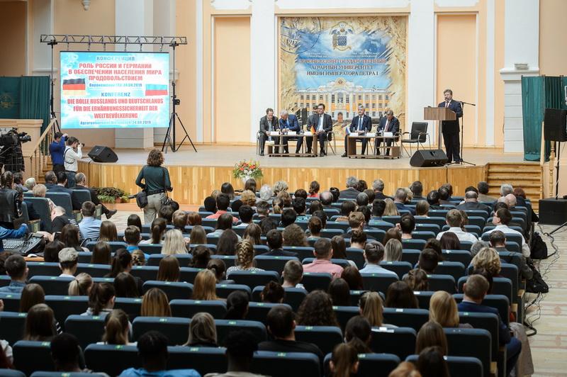Германия поможет Воронежской области с органическим земледелием