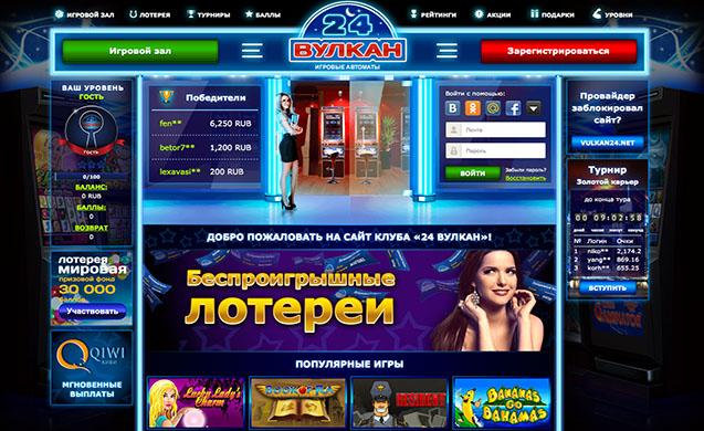 Лицензионные слоты от казино Вулкан24