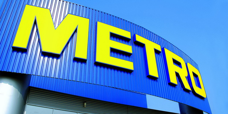 Торговую сеть «Метро» в Воронеже оштрафовали за ветеринарные нарушения