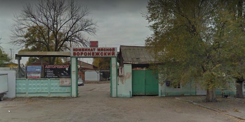 На месте бывшего мясокомбината в Воронеже разрешили построить жилье