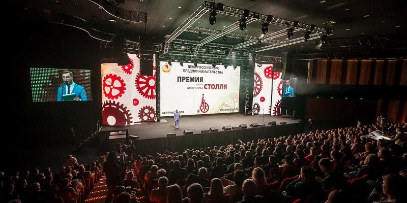 В Воронеже полностью обновили состав жюри премии Столля