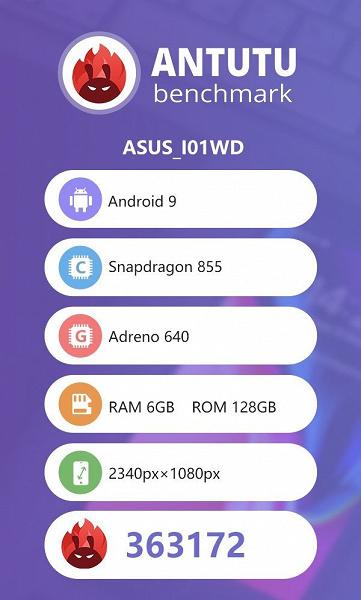 Asus ZenFone 6 поиграл мышцами в AnTuTu