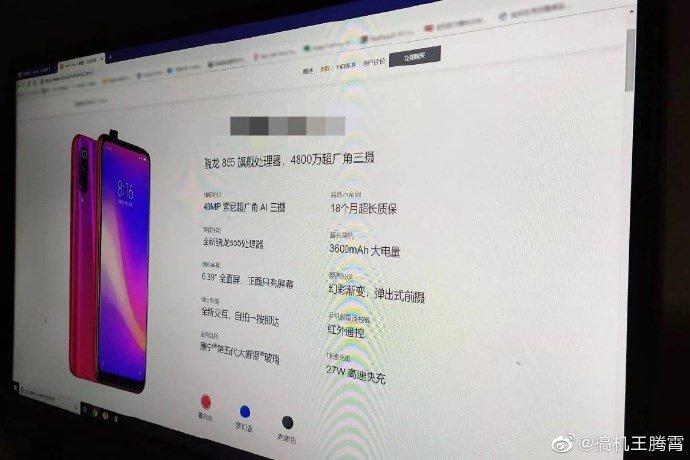 Официальные характеристики Xiaomi Redmi K20 Pro