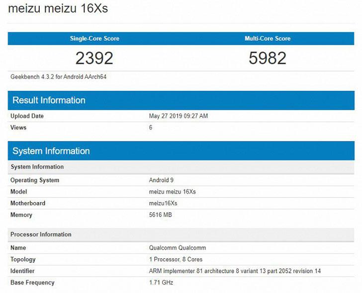 Производительность Meizu 16Xs оценили в бенчмарке Geekbench