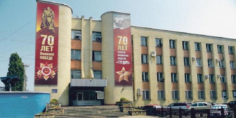 В Воронеже у завода Минобороны появился гендиректор