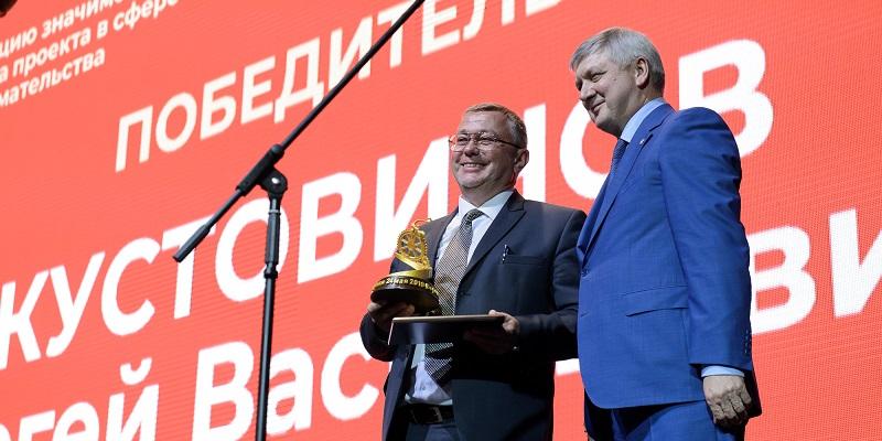 В Воронеже назвали победителей бизнес-премии Вильгельма Столля