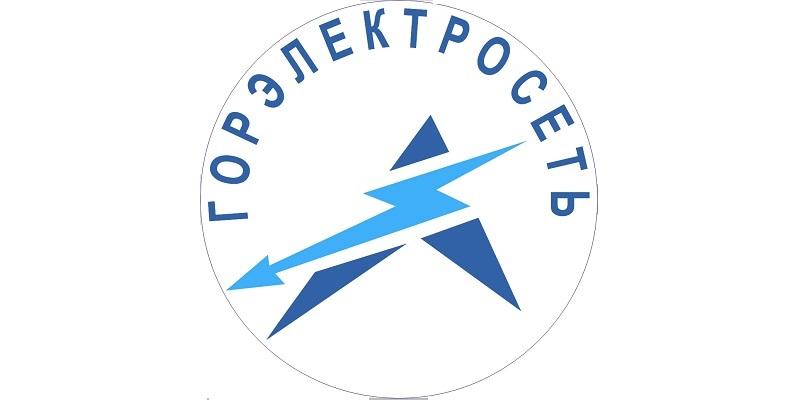 Мэрия выставила на продажу «Воронежскую горэлектросеть»