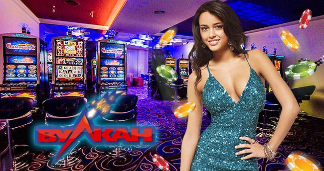 Вулкан 24: официальный сайт казино