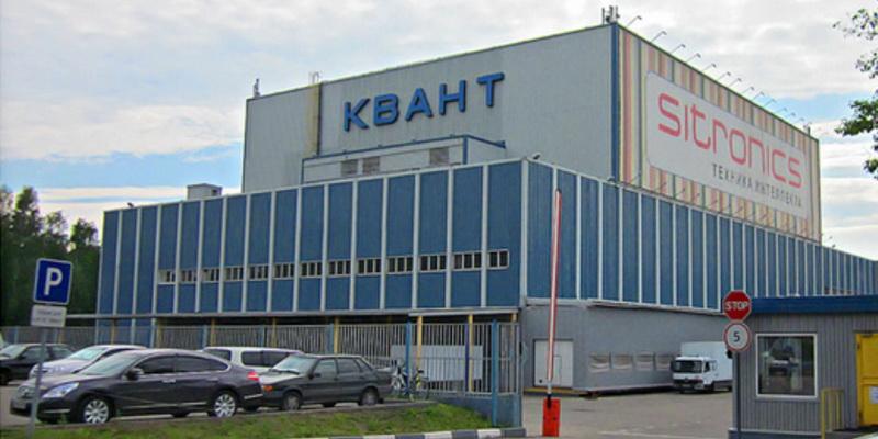 В воронежской ОЭЗ может появиться завод по сборке бытовой техники
