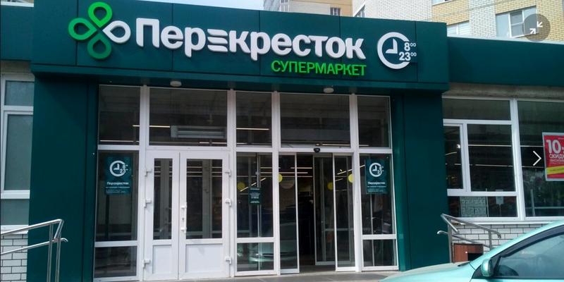 В Воронеже возобновил работу закрытый из-за шума «Перекресток»