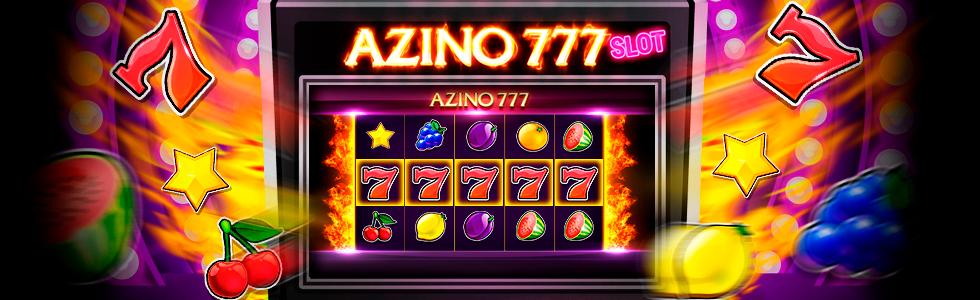 Игры в казино Azino 777 и их специфика