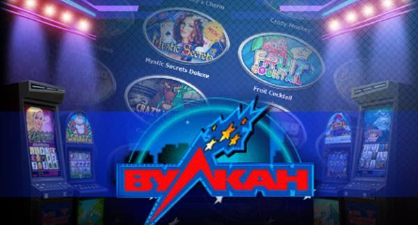 Картинки по запросу Игровые автоматы клуба Вулкан