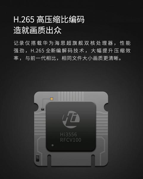 Представлен видеорегистратор Xiaomi 70mai Pro Dash Cam