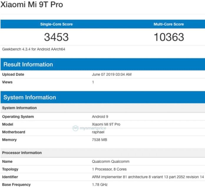 Xiaomi Mi 9T Pro поиграл мышцами в Geekbench