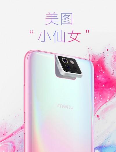 Xiaomi CC9 Meitu показался на официальном постере
