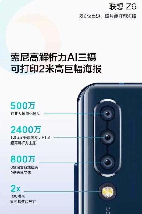 Известны характеристики камеры Lenovo Z6