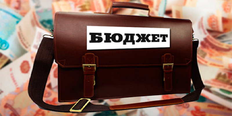 Профицитный бюджет Воронежа за 2018 г. утвердили в гордуме