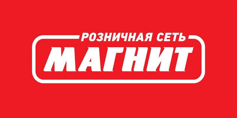 Магазин «Магнит» закрыли на 90 суток в Воронеже