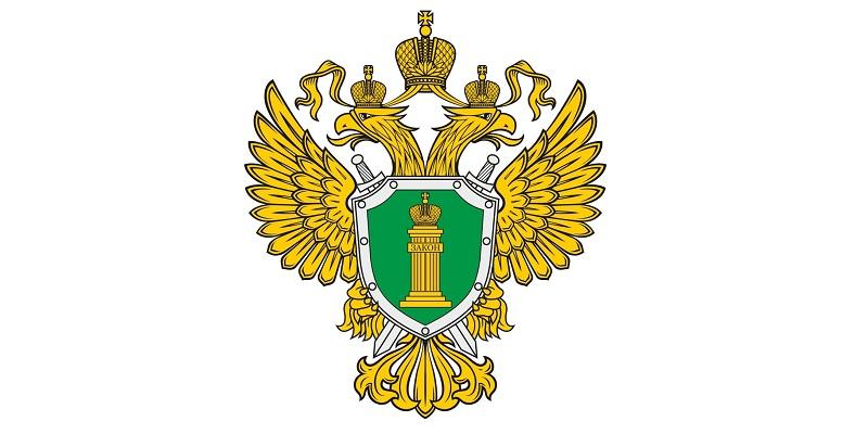 В Воронеже сотрудников Роспотребнадзора наказали за нарушение прав предпринимателей