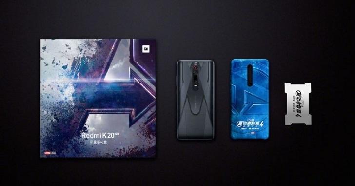 В сеть слиты фотографии Redmi K20 Pro Marvel Hero Limited Edition