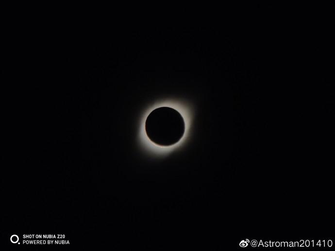 На камеру Nubia Z20 сфотографировали полное солнечное затмение