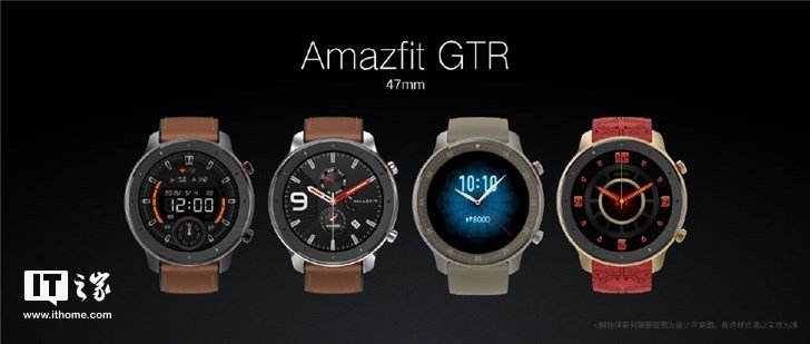 Представлены смарт-часы Amazfit GTR