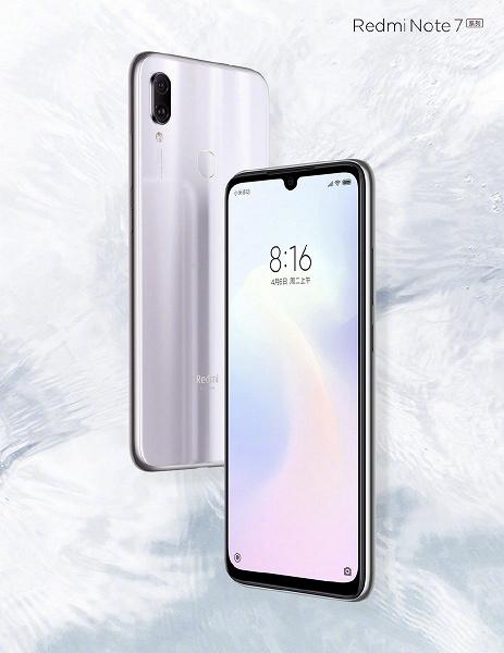 Xiaomi представила новую версию Redmi Note 7