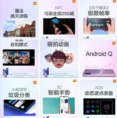 Xiaomi Mi 9 получит Android 10 Q и 8 новых фишек