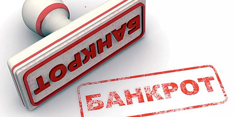 «Воронежпресс» ушел под банкротство