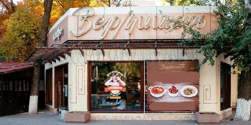 Мэрии Воронежа не удалось добиться сноса кафе «Вермишель» на проспекте Революции