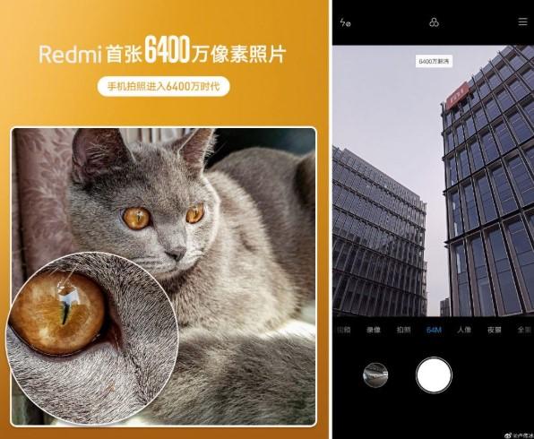 Xiaomi готова к презентации новой технологии для съемки с камер смартфонов