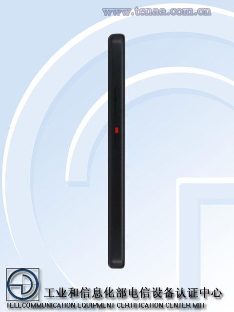 Необычный смартфон Qin 2 скоро получит Pro-версию