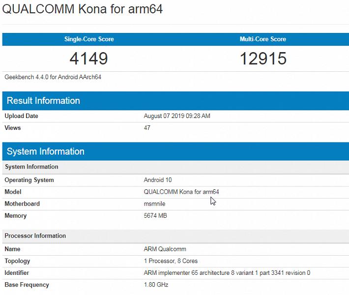 Смартфон на Snapdragon 865 протестировали в Geekbench