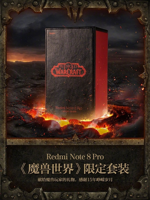 Xiaomi показала Redmi Note 8 Pro World of Warcraft Edition